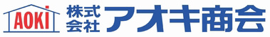 株式会社アオキ商会|大田区・雪が谷大塚駅周辺の賃貸マンション、アパート、中古マンション、不動産管理